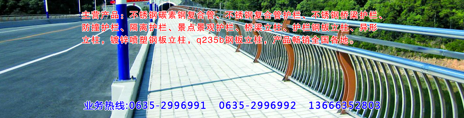 聊(liao)城市(shi)潤達(da)管材有限(xian)公(gong)司(si)